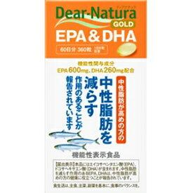 【アサヒ】 ディアナチュラゴールド EPA&DHA 360粒入 (機能性表示食品) 【健康食品】