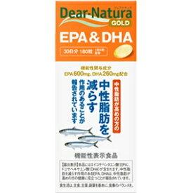 【アサヒ】 ディアナチュラゴールド EPA&DHA 180粒入 (機能性表示食品) 【健康食品】