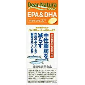 【アサヒ】 ディアナチュラゴールド EPA&DHA 90粒入 (機能性表示食品) 【健康食品】