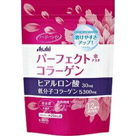 【アサヒ】 パーフェクトアスタコラーゲン パウダー 約30日分 225g 【健康食品】