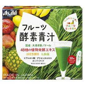 【あす楽対応】【アサヒ】 フルーツ酵素青汁 3g×30袋入 【健康食品】