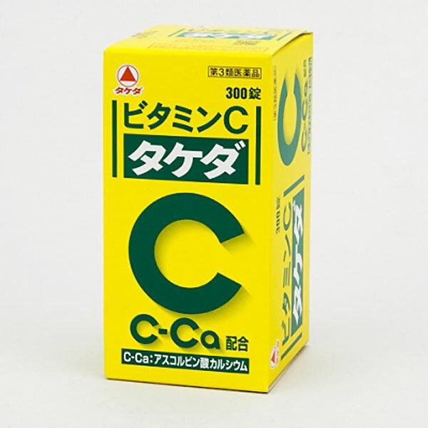【タケダ薬品】タケダ ビタミンC 300【第3類医薬品】