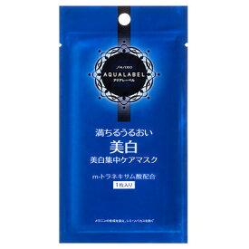 【資生堂】アクアレーベル リセットホワイトマスク 18ml×1枚入