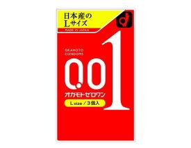 【あす楽対応】オカモト ゼロワン 0.01「Lサイズ」 3個入り