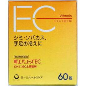 「第一三共ヘルスケア」新エバユースEC 60包 「第3類医薬品」