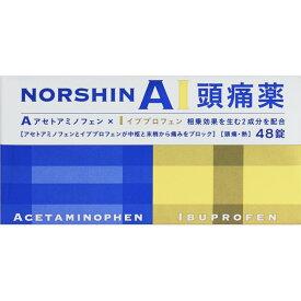 【アラクス】ノーシンアイ頭痛薬 48錠【第(2)類医薬品】