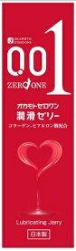 【オカモト】オカモトゼロワン潤滑ゼリー 50g
