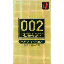 【あす楽対応】【オカモト】オカモトゼロツー リアルフィット 6個入