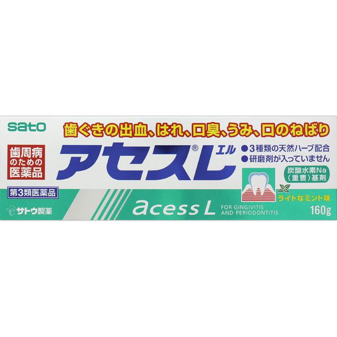 【佐藤製薬】アセスL 160g ライトなミント味【第3類医薬品】