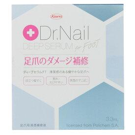【興和】 Dr.Nail ディープセラムfor FOOT 3.3ml 【爪化粧品】