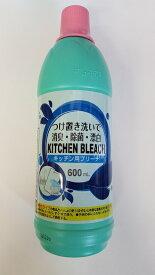 -【ロケット石鹸】キッチン用ブリーチ 600ml 【日用品】