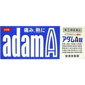 【皇漢堂】 アダムA錠 60錠 【第(2)類医薬品】