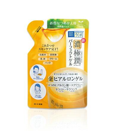 【ロート製薬】 肌ラボ 極潤パーフェクトゲル 替え 80g 【化粧品】