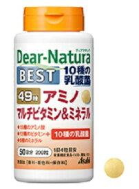 【アサヒ】 ディアナチュラベスト 49アミノ マルチビタミン&ミネラル 200粒入【健康食品】