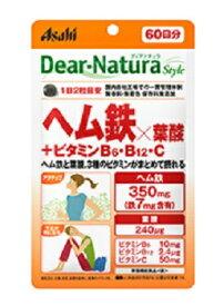 【アサヒ】 ディアナチュラスタイル ヘム鉄×葉酸+ビタミンB6・B12・C 120粒入【健康食品】