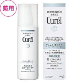 【花王】 キュレル 美白化粧水3 (とてもしっとり) 140ml 【医薬部外品】