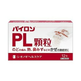 【シオノギ製薬】 パイロンPL顆粒 12包入 【第(2)類医薬品】