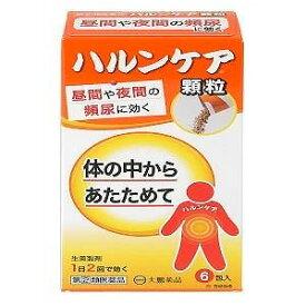 【大鵬薬品工業】 ハルンケア顆粒 6包 【第(2)類医薬品】