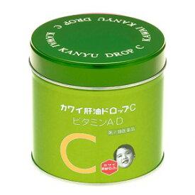 【河合薬業】 カワイ肝油ドロップC 150粒 【第(2)類医薬品】