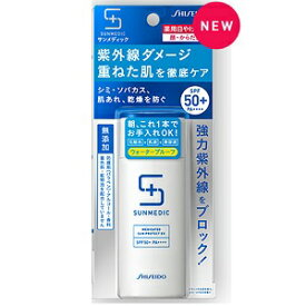 【資生堂薬品】 サンメディックUV 薬用サンプロテクトEXa 50ml SPF50+/PA++++ (顔・からだ用)【化粧品】