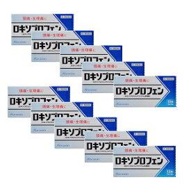 【第1類医薬品】「皇漢堂」ロキソプロフェン錠「クニヒロ」12錠x10個セット【第一三共 ロキソニンSのジェネリック品】