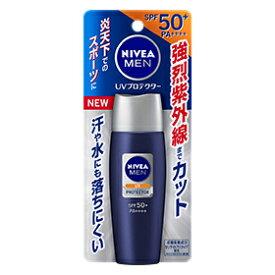 【花王】 ニベアメン UVプロテクター SPF50+/PA++++ 40ml (顔・からだ用) 【化粧品】