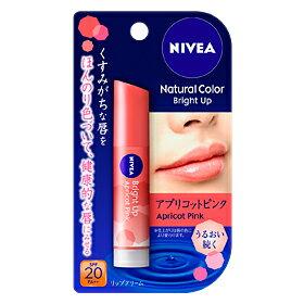 【花王】 ニベア ナチュラルカラーリップ ブライトアップ アプリコットピンク 3.5g 【化粧品】