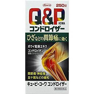 「興和新薬」キューピー(Q&P) コーワ コンドロイザー 250錠 「第2類医薬品」