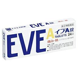 解熱鎮痛剤 【エスエス製薬】 イブA錠 24錠 【第(2)類医薬品】