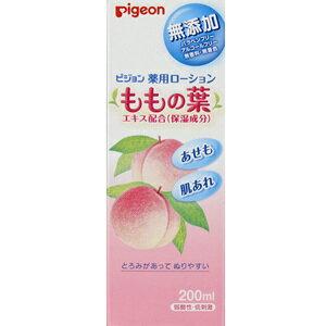 【ピジョン】 薬用ローション ももの葉 200ml (医薬部外品) 【化粧品】