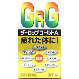 【福地製薬】 ジーロップゴールドA 180錠 【指定医薬部外品】