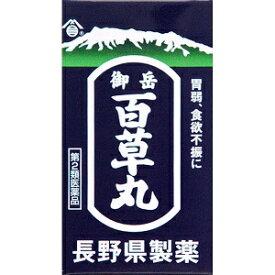 【長野県製薬】 御岳百草丸 4100粒 【第2類医薬品】