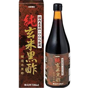 純玄米黒酢 720ml 瓶