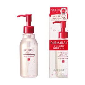 【資生堂】 アクアレーベル スペシャルジュレ 160ml 【化粧品】