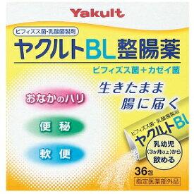 【あす楽対応】【ヤクルト】 ヤクルトBL整腸薬 36包 【指定医薬部外品】