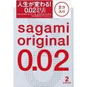 【サガミ】 サガミオリジナル002 2個入 【医療用品】