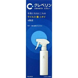 【大幸薬品】 クレベリン スプレー 300ml 【医療用品】