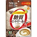 【あす楽対応】【サラヤ】 ラカントカロリーゼロ飴 60g ミルク珈琲 【フード・飲料】