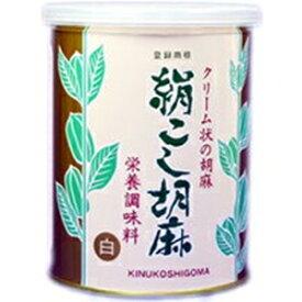 【大村屋】 絹こし胡麻 (白ゴマ) 500g 【フード・飲料】
