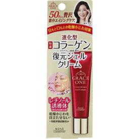 【コーセーコスメポート】 グレイスワン 集中リペアジェルクリーム 30g 【化粧品】
