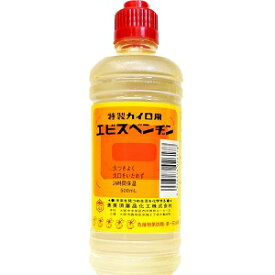 【恵美須薬品化工】 エビス ベンヂン 500mL (カイロ用)【日用品】