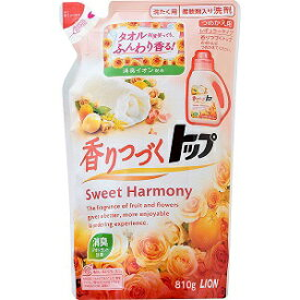 【ライオン】 香りつづくトップ(レギュラータイプ) Sweet Harmony(スウィートハーモニー) つめかえ用 810g 【日用品】