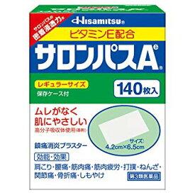 「久光製薬」サロンパスAe 140枚 「第3類医薬品」