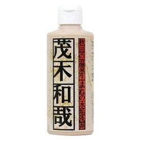 【あす楽対応】【レック】 秋田の温泉生まれの水垢洗剤 茂木和哉 200mL 【日用品】