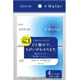 【大王製紙】 エリエール+Water(プラスウォーター) ポケットティッシュ 28枚(14組)×4個パック 【日用品】