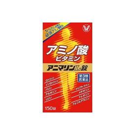 「大正製薬」 アニマリンL錠 150錠 「第3類医薬品」