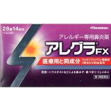 アレルギー専用鼻炎薬「久光製薬」アレグラFX28錠(14日分)「第一類医薬品