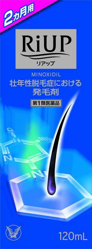 【大正製薬】発毛剤 リアップ 120ml【第1類医薬品】