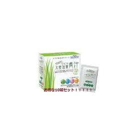「大正製薬」 リビタ 大麦若葉青汁 30包x10箱セット