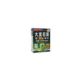 【あす楽対応】「山本漢方」おいしい 大麦若葉粉末100% 青汁 3gx44包